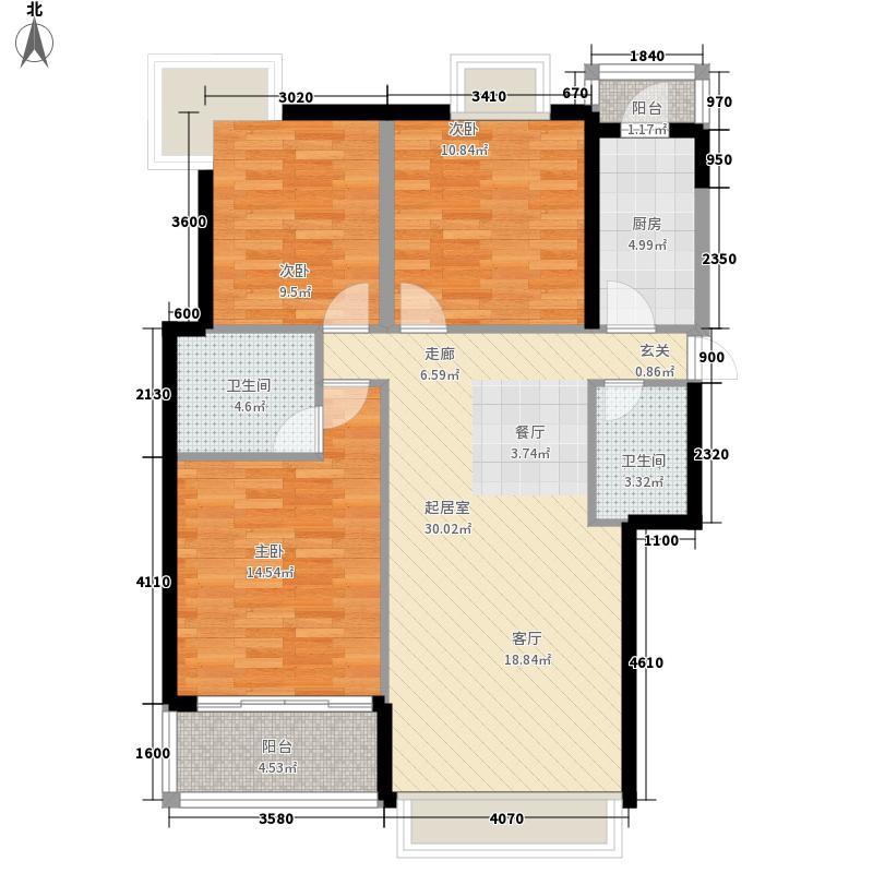 金野美和家园111.63㎡A1户型3室2厅2卫1厨