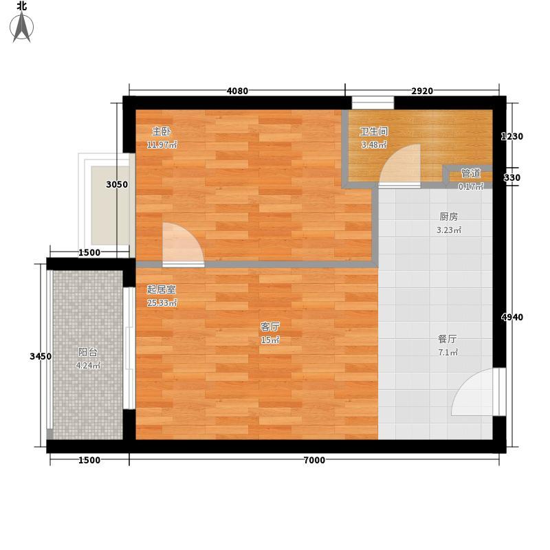 富雅苑57.25㎡A户型1室1厅1卫1厨