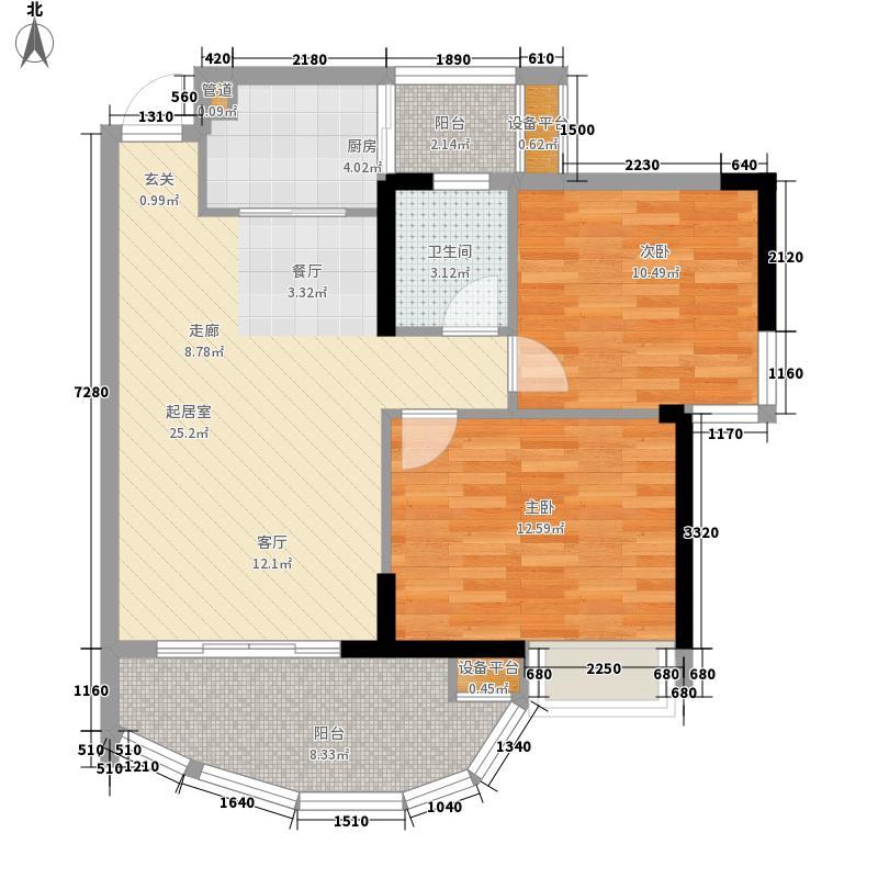 金野美和家园85.00㎡F1户型2室2厅1卫1厨