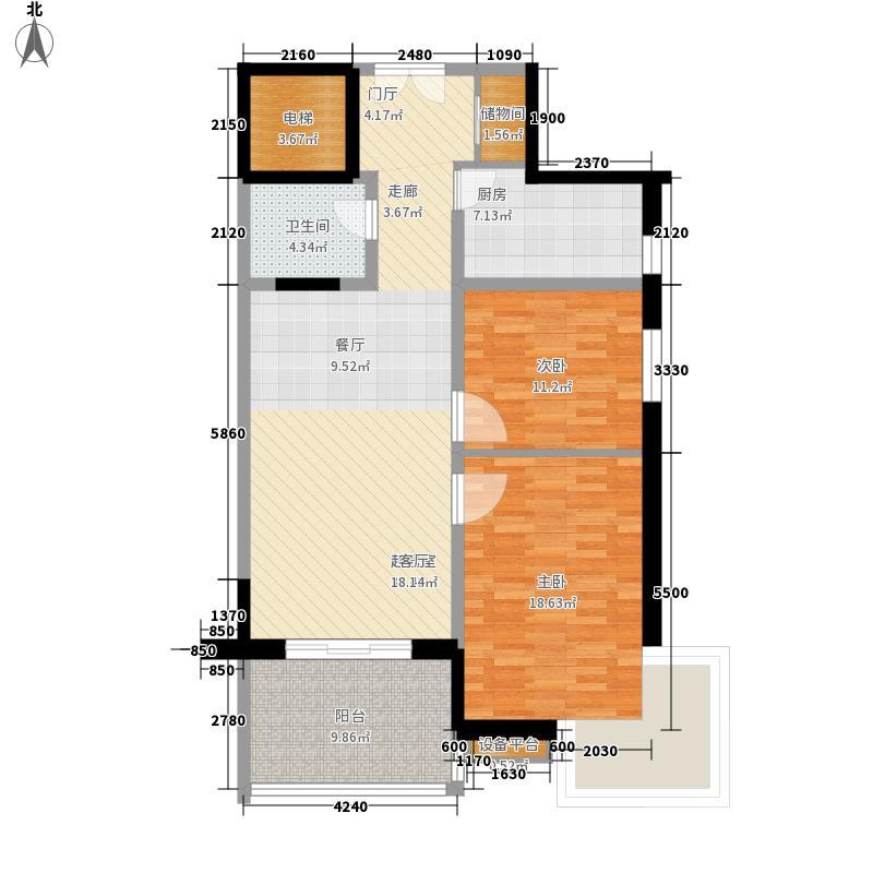 兰雅亲河湾106.99㎡浪漫温馨D型户型3室2厅1卫1厨