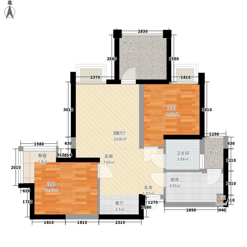 我的大学74.95㎡二期G1户型2室2厅1卫1厨