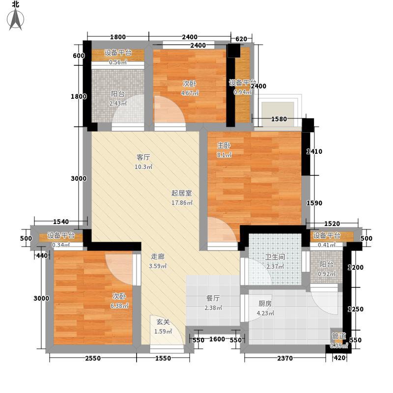 北大资源燕楠国际5.00㎡一期5号楼标准层B1-4户型3室2厅1卫1厨