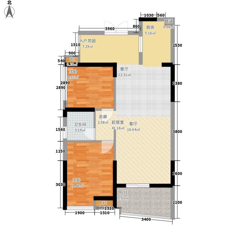 星城国际花园四期82.00㎡星城国际花园四期户型图7栋E3户型2室2厅1卫1厨户型2室2厅1卫1厨