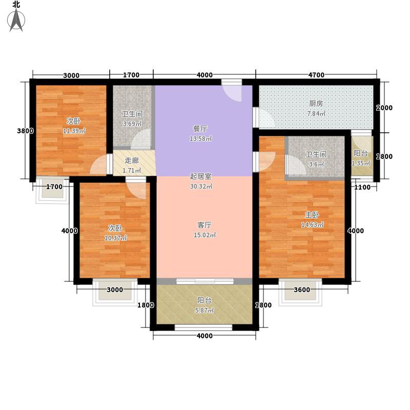 紫御�庭125.36㎡11户型3室2厅2卫1厨