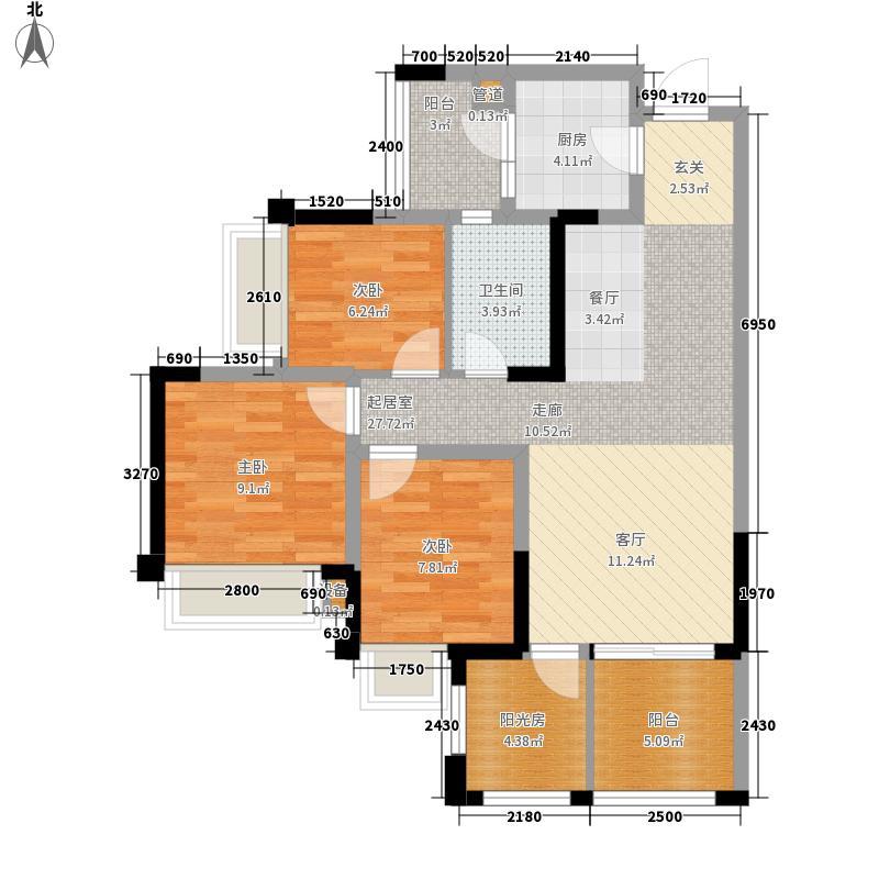 成都新天地2期春天里88.00㎡二期1号楼标准层A5'户型3室2厅1卫1厨