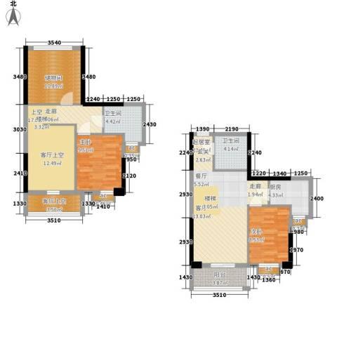星御翠园2室0厅2卫1厨92.13㎡户型图