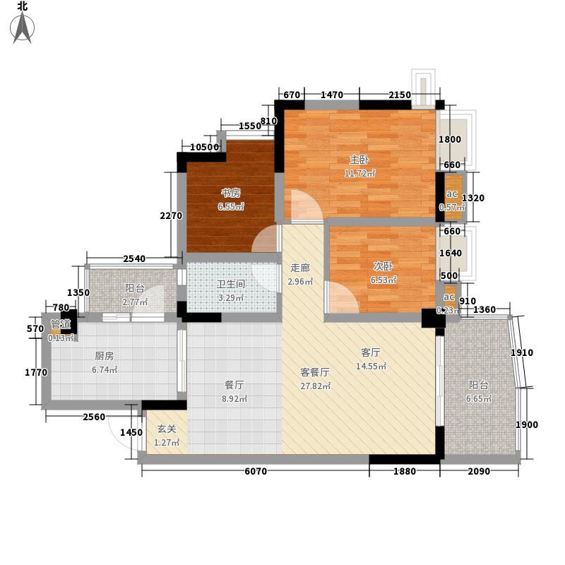 佛山雅居乐花园97.00㎡佛山雅居乐花园3室户型3室