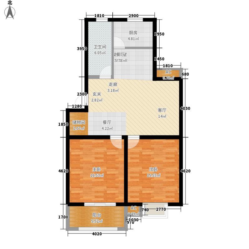 华夏青城92.00㎡华夏青城户型图一期5号楼A2户型2室2厅1卫户型2室2厅1卫
