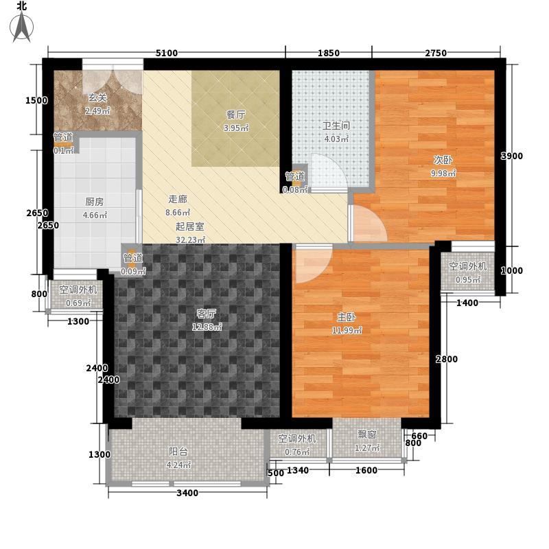 北京新天地93.54㎡5号院15号楼D户型2室2厅1卫1厨