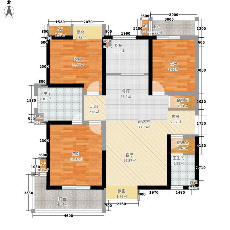 瑞泰卡地亚135.37㎡瑞泰卡地亚户型图5#A户型3室2厅2卫1厨户型3室2厅2卫1厨