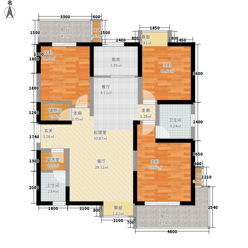 瑞泰卡地亚134.95㎡瑞泰卡地亚户型图4号楼C户型3室2厅2卫1厨户型3室2厅2卫1厨