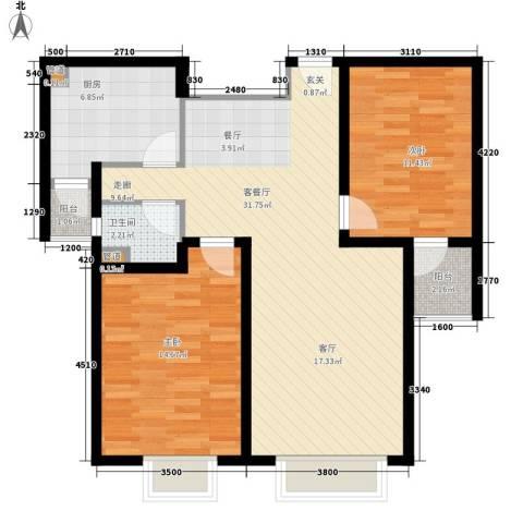 星海新村2室1厅1卫1厨70.38㎡户型图