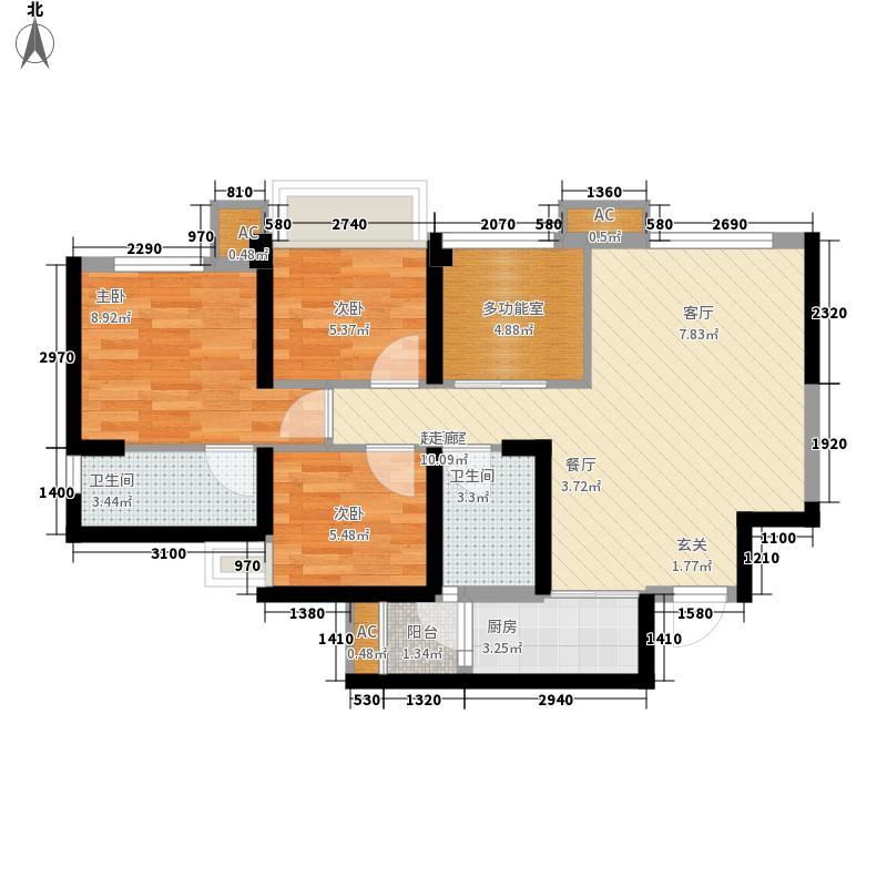 蓝润V客东都1号楼标准层A3``户型4室2厅2卫1厨
