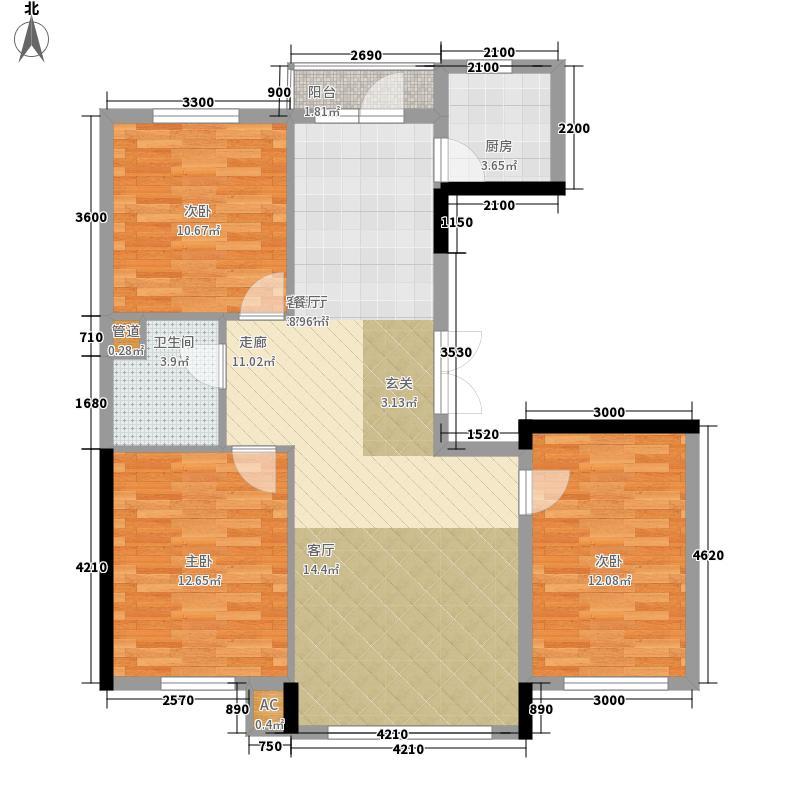 鑫汇茗苑115.82㎡鑫汇茗苑户型图3号楼B1户型3室2厅1卫1厨户型3室2厅1卫1厨