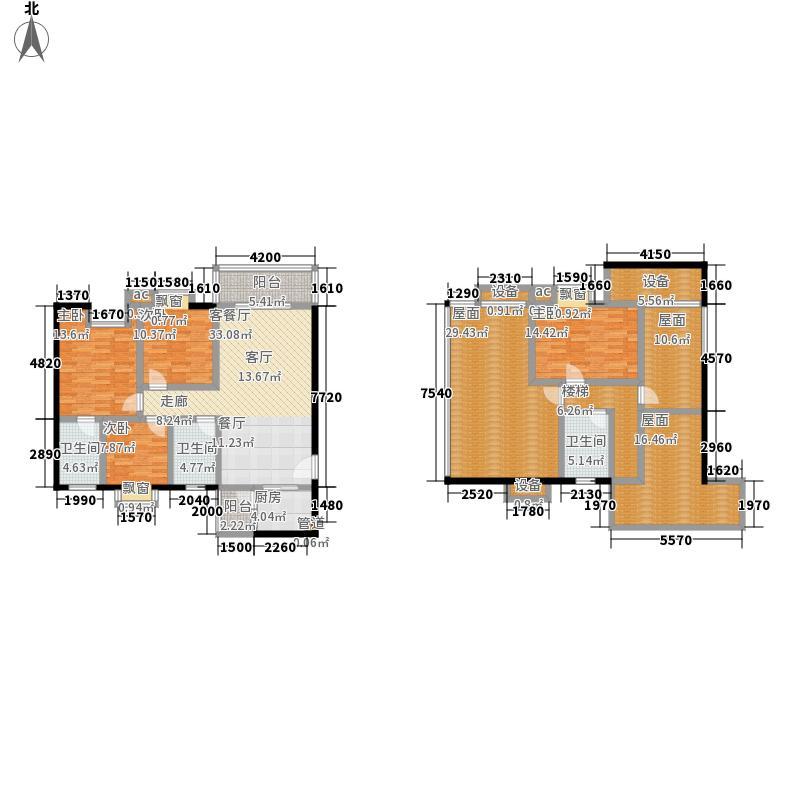 书香府第128.23㎡B2户型 四室两厅一厨三卫 128.23平米户型