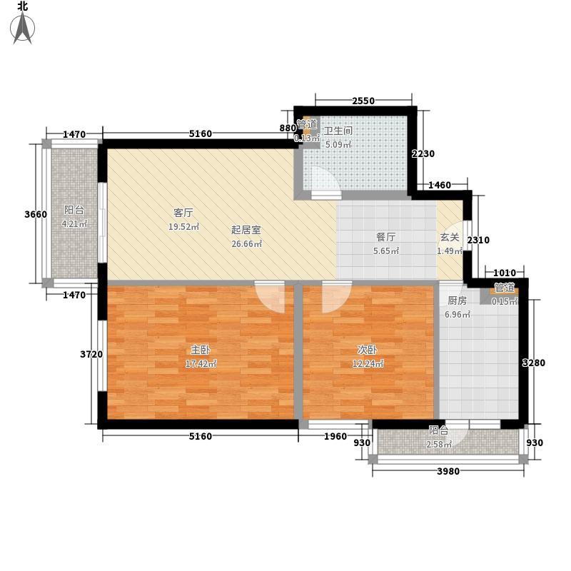 东景苑86.24㎡C户型2室2厅1卫1厨