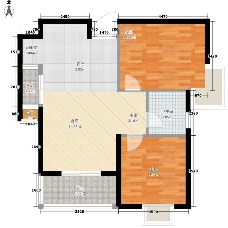 美和天著75.00㎡美和天著户型图C反面2室2厅1卫1厨户型2室2厅1卫1厨