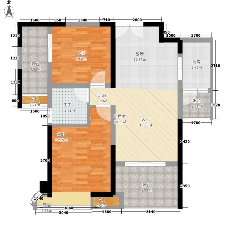 五矿・万境水岸86.80㎡A1栋A1户型2室2厅1卫1厨