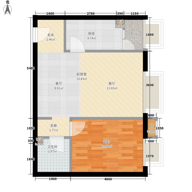 官苑八号63.30㎡4#2单元303户型1室1厅1卫1厨