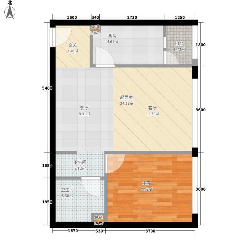 官苑八号62.80㎡6#1单元210户型1室2厅1卫1厨