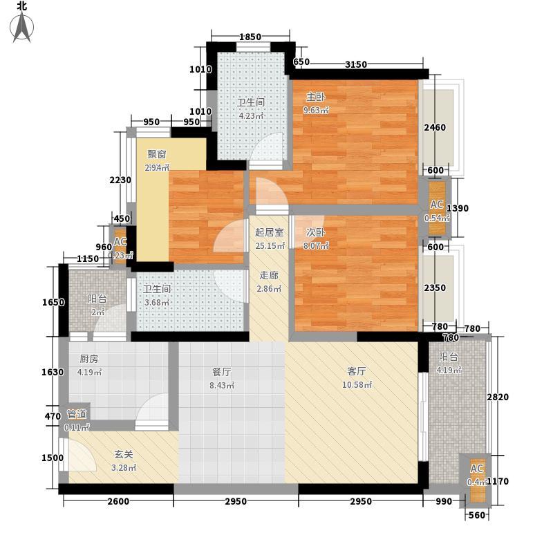 香瑞楠府88.60㎡一期6栋标准层C2户型3室2厅2卫1厨