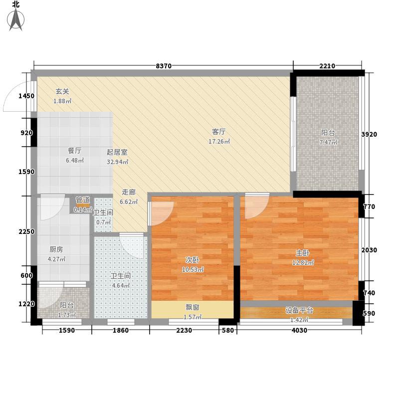 世鑫大厦2.54㎡1单元052单元01户型2室2厅1卫1厨