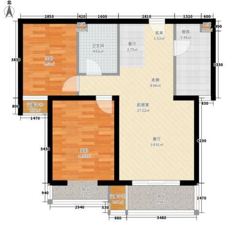燕京航城2室0厅1卫1厨67.88㎡户型图