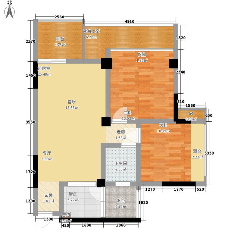 华天佳苑78.55㎡A102、A201号房户型2室2厅1卫1厨