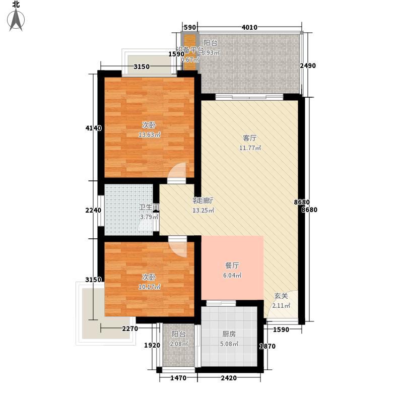 棕榈泉花园公寓88.71㎡2#、3#2户型2室2厅1卫1厨