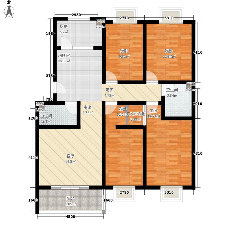 山景明珠花园153.91㎡山景明珠花园户型图四室两厅两卫4室2厅2卫户型4室2厅2卫