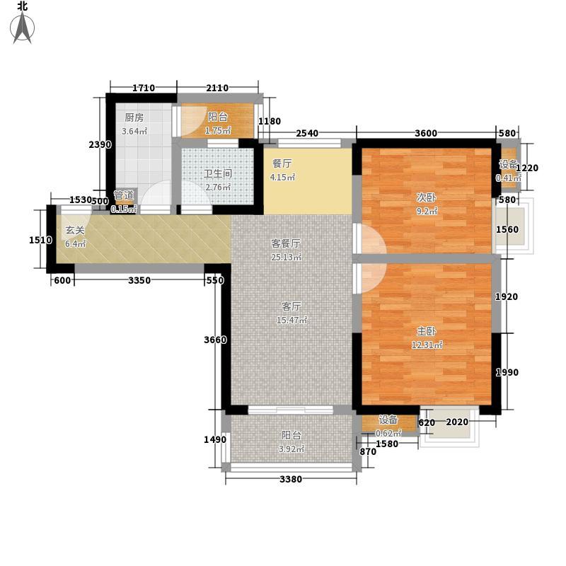 泽科3号线5号楼B4户型2室2厅