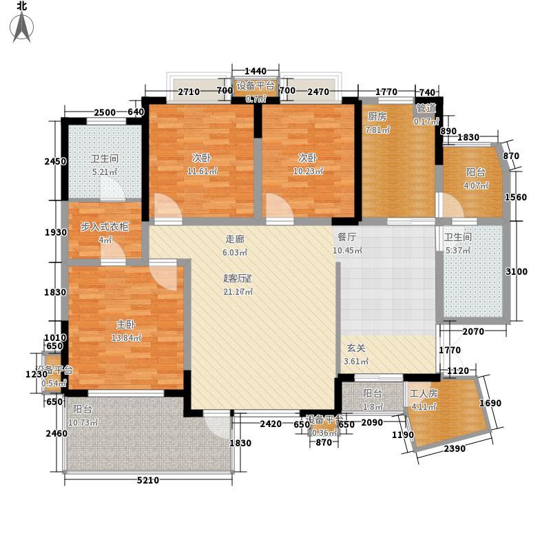 瑞泰锦城137.00㎡3栋A户型底层标准层户型4室2厅2卫1厨