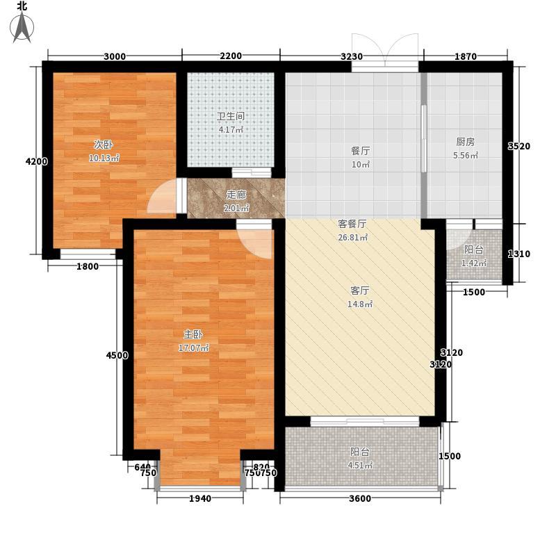 紫金城87.83㎡紫金城户型图二期3号楼B2户型2室2厅1卫1厨户型2室2厅1卫1厨