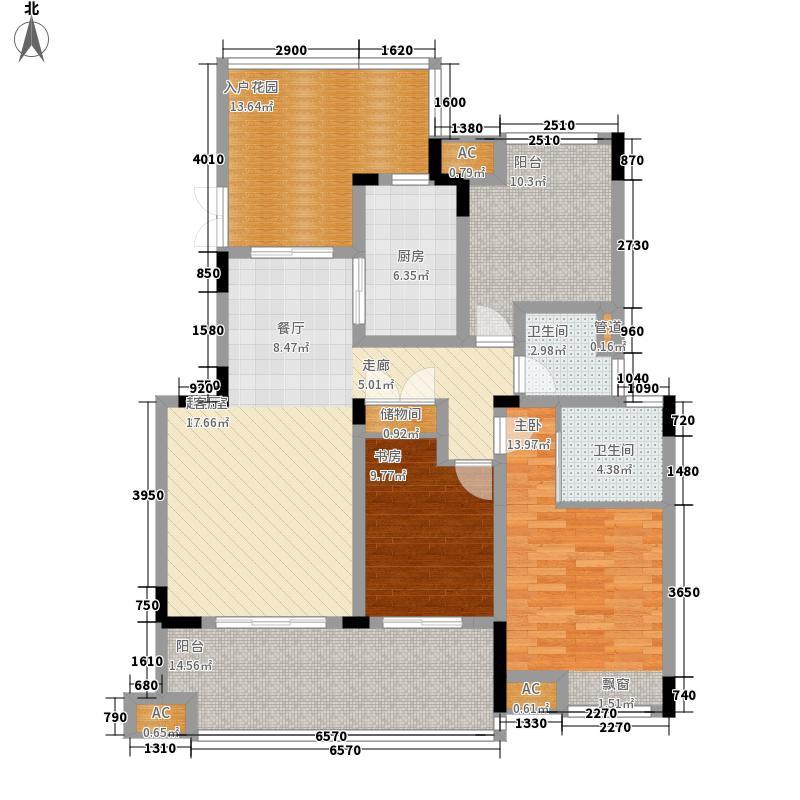水墨雨林118.46㎡A8'户型2室2厅