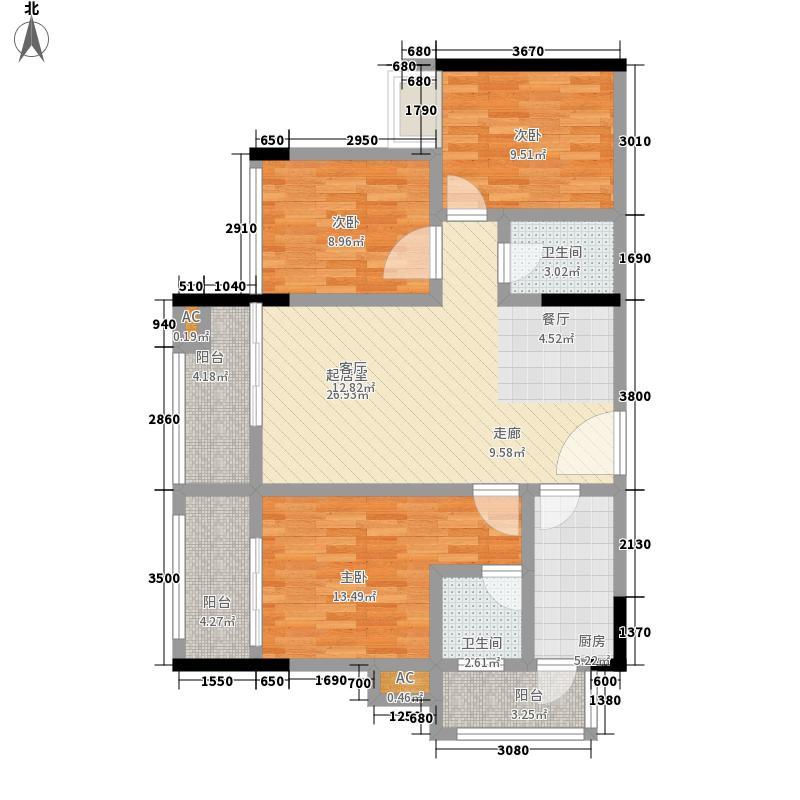 凯世捷财富广场一批次A座标准层A5户型3室2厅2卫1厨