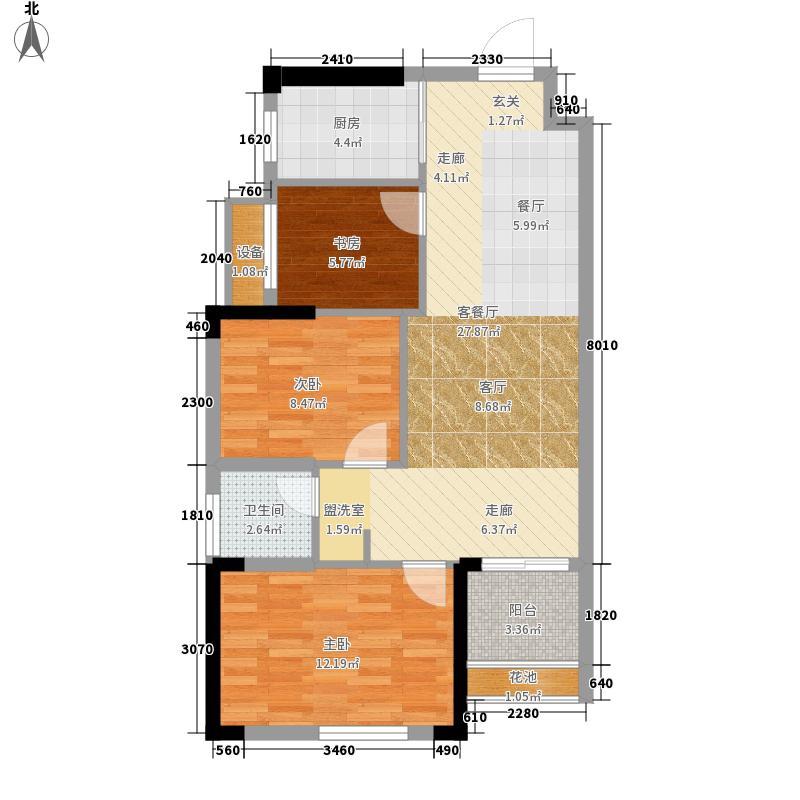 昊园江南壹品77.00㎡2、3、5、6、7号楼A标准层户型3室2厅1卫1厨