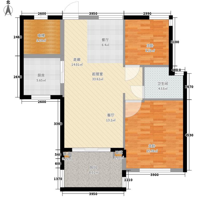 石梅山庄96.62㎡石梅山庄户型图洋房B-1户型2室1厅1卫1厨户型2室1厅1卫1厨
