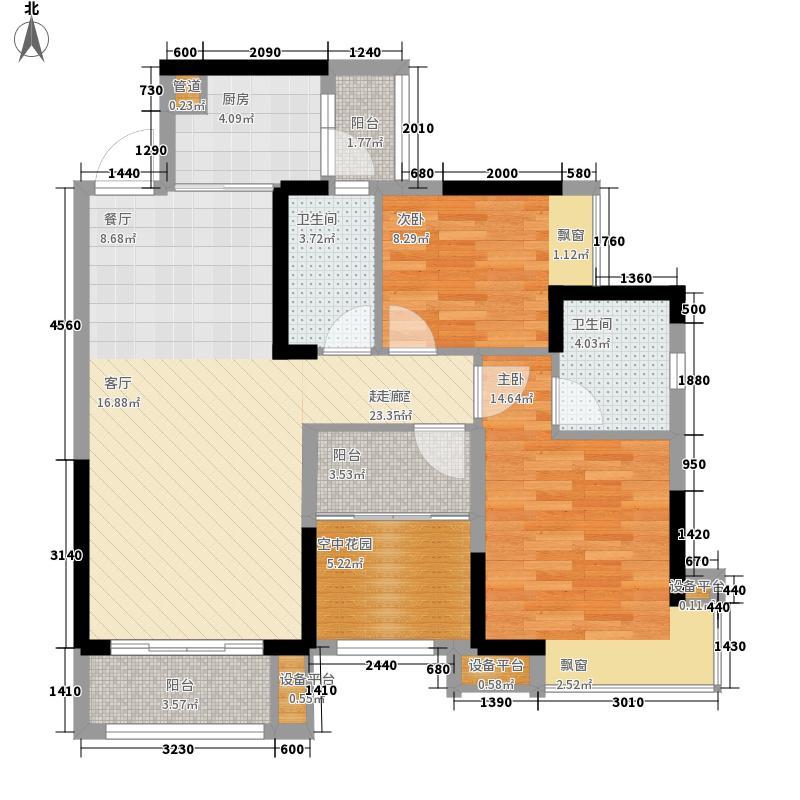 欧浦城市花园4座02、03单元3室户型