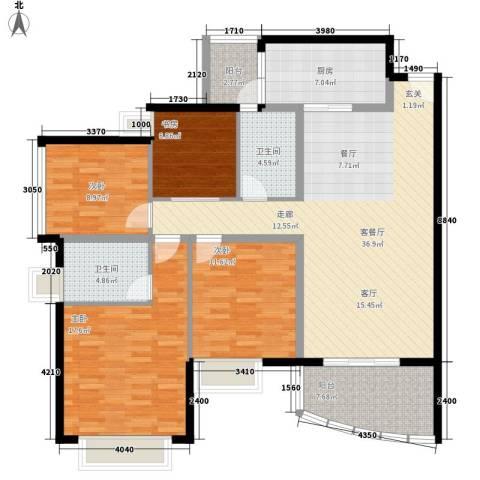 合景朗悦君庭4室1厅2卫1厨124.00㎡户型图