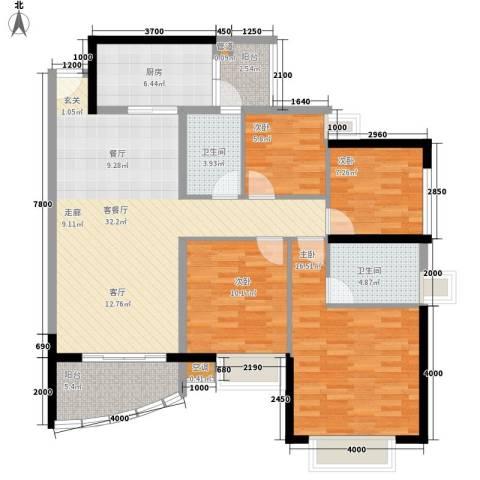 合景朗悦君庭4室1厅2卫1厨123.00㎡户型图