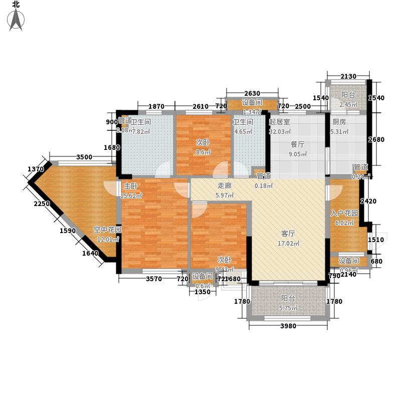 中德英伦联邦122.00㎡C区1号楼K1户型3室2厅2卫