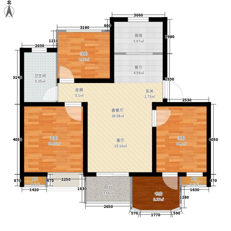 轩和苑91.62㎡B2户型2室1厅1卫1厨