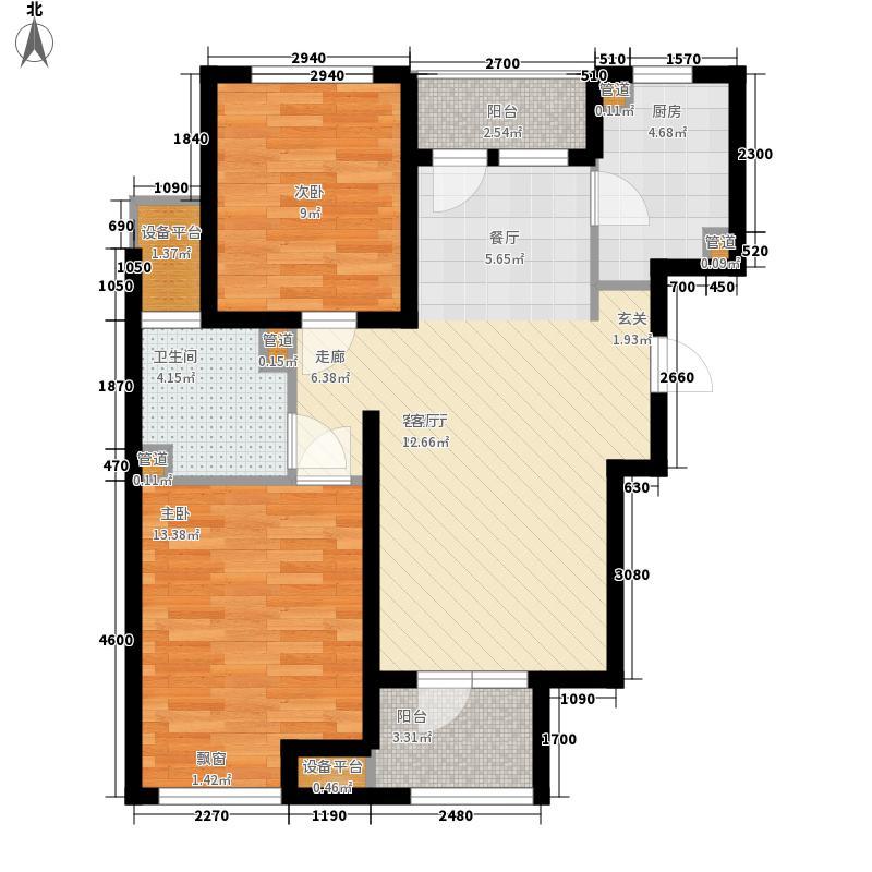 金地仰山西区B1户型2室2厅1卫1厨