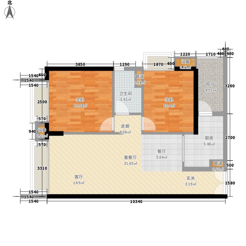 富力公馆96.44㎡6单元1号户型2室2厅1卫1厨