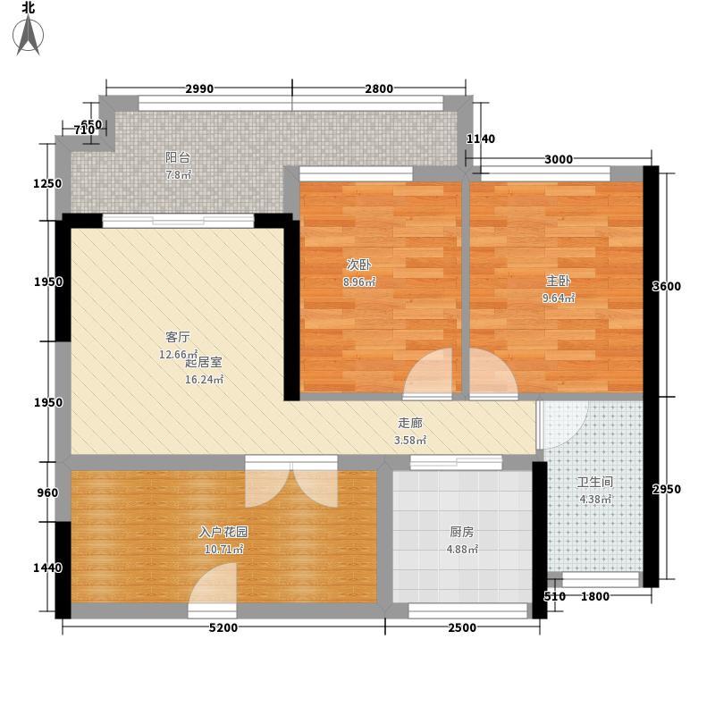恒和诺丁山75.00㎡F户型2房1厅1卫户型2室1厅1卫