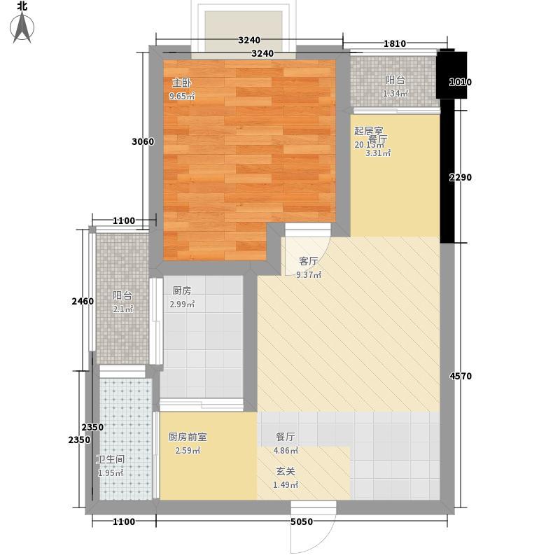 新熙门53.00㎡2号楼C2户型1室2厅1卫1厨