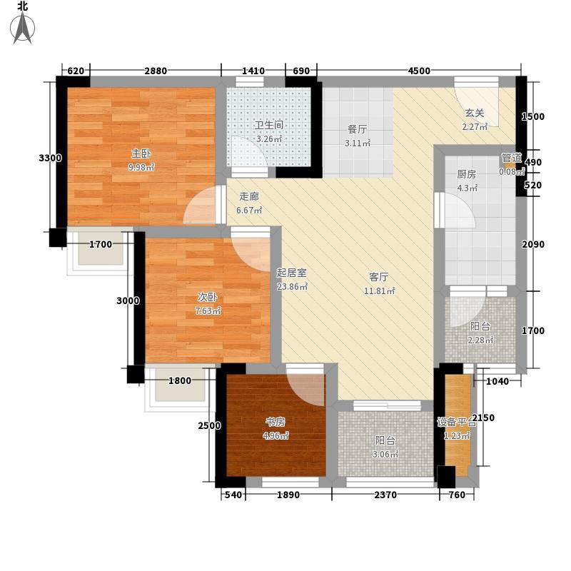 华宇广场85.60㎡1号楼1单元A2型标准层户型2室2厅1卫1厨