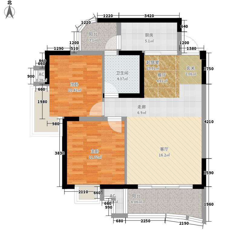 水岸雅居83.02㎡水岸雅居户型图2-1-1-3型2室2厅1卫1厨户型2室2厅1卫1厨