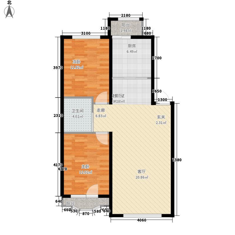 波尔的家90.00㎡两室两厅户型2室2厅1卫1厨