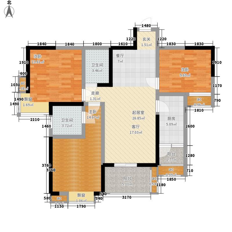 仁美大源印象1.40㎡一期2号楼标准层B1户型3室2厅2卫